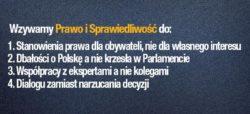 """Weź udział w akcji """"PiS nie wygra z demokracją"""""""